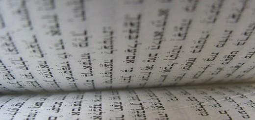 Hebreeuws Tora afdeling 3 en 4